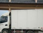 3.6米箱式货车出售