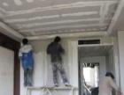 新家装修,旧家翻新,刮墙,木工,水电, 铺地,壁纸