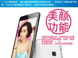 新款4G安卓智能5寸大屏八核超薄双卡双待超大内存手机批发