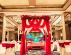 六安龙凤缘婚庆公司 一站式婚礼全程跟踪优质贴心服务