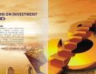 成都瑞恒能源加盟 清洁环保 投资金额 1-5万元