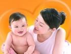 重庆有那些专业的育婴师培训班比较不错?
