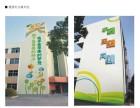 武汉校园文化墙 楼道文化墙 校园硬化宣传栏 花草牌专业制作