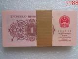 廣州舊版人民幣收藏價格,舊紙幣交易聯系哪里