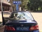 本田 思迪 2007款 1.5 自动 舒适版便宜货,练车首选