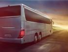 客车太仓到达州的汽车(卧铺车)多久到?多少钱