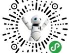 AI智能名片招商