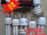格森节能灯亏本处理 E14节能灯 E27节能灯 3W 5W 7W