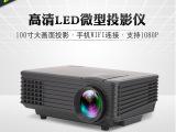 热销黑色805微型家用LED投影仪安卓智