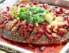 德五福巫山烤鱼招商加盟