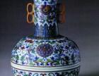 北京古玩古董拍卖私下交易免费鉴定瓷器玉器杂项老物件钱币铜器等