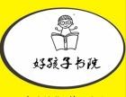 慈城幼小衔接辅导培训班哪里有,哪家机构口碑老师教的好负责任