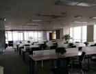 浦口区 新城大厦555平 精装修现房出租