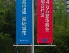 上海店面门头 发光字 灯箱 印刷 广告制作安装
