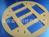 提供塑胶游星轮 劳伦斯轮 手机背板模轮