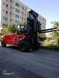 福建华南重工28吨重装叉车厂家联系电话