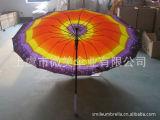 【专业生产】16K自动雨伞(花样可定做)