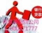 天津个人房屋无抵贷款流程
