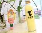 广州我很懒果汁总部在哪我很懒鲜榨果汁加盟官网