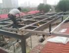 通州钢结构阁楼钢结构二层阳光房钢结构阳台搭建