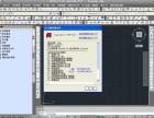 3D3S钢结构设计软件12.1 带加密锁货到付款