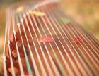 扬州培圣音乐学校 古筝培训