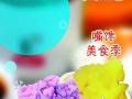 濮阳【YOYO鲜果茶饮】汉堡奶茶冰淇淋冷饮连锁
