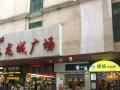 忧转罗湖九龙城广场东门商业步行街奶茶饮品店门面转让