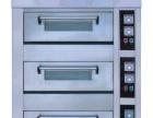 长春燃气灶 抽油烟机 电烤箱 各种厨房电器维修