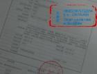 南京工商局企业查询需要哪些手续公司盖章机读档案调取