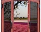 上海专业金刚网纱窗纱门 断桥铝门窗 阳光房制作安装