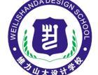 沈阳办公软件培训OFFICE办公培训学习班高级办公