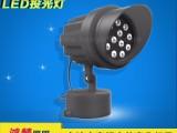 厂家直销 地插式 草坪LED 投光灯18W 户外亮化灯具