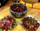 【馋虾】小龙虾 快餐店加盟 特色烤鱼加盟 特色饮品