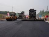 郑州中牟开封新郑沥青路面施工缝 黑色沥青摊铺 马路铺柏油