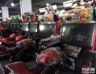 重庆游戏机回收 电玩游戏机回收 模拟机回收 赛车机跳舞机回收