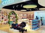 孕婴店加盟品牌 海外秀进口母婴连锁知名品牌