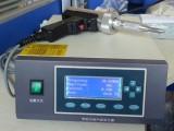 超声波塑料焊接机维修