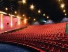 【加盟电影院要多少钱】县城建设影院费用
