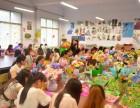 惠州衔接幼儿园课程