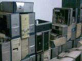 成都旧空调回收/成都家具回收/成都电脑显示器回收