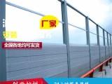 安徽声屏障 高速公路隔音屏障
