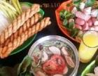 【渭南火锅】味可可DIY泡吧,自助养生小火锅