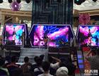 上海专业演出团接商演活动摇滚爵士乐队外籍乐队魔术舞蹈小提琴