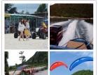 惠州深圳大亚湾周边休闲旅游 CS+农家野炊+出海捕