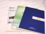 广州冠城印刷厂画册24小时交货