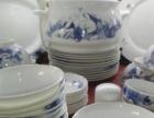 浩湶陶瓷餐具招商加盟