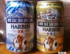 哈尔滨啤酒最新订购价格-哈尔滨啤酒批发代理