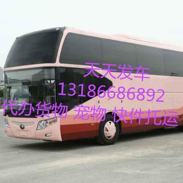 【图】常州到广水长途客车132-1867-6688