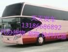 图 常州到惠安客车132-1867-6688随车电话